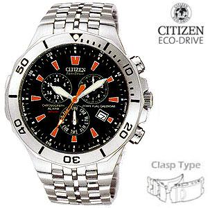 Citizen Eco Drive Chronograph
